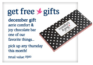 Aerie-A-list-December-Free-Gift.png