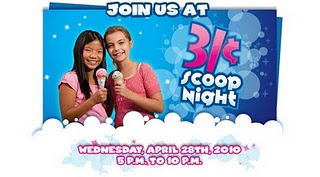 baskin-robbins-scoop-night.jpg