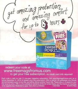 Tampax-Pearl-FREE-Magazie-Promotion.jpg