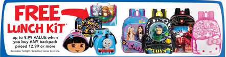 Toys-R-Us-FREE-Lunch-Kit.png