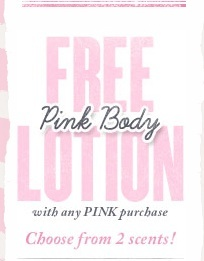 Victorias-Secret-FREE-Pink-Body-Lotion.jpg