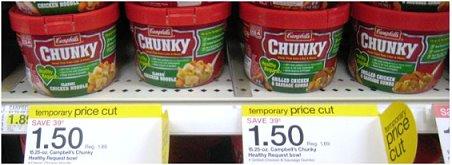 Campbells-Chunky.jpg