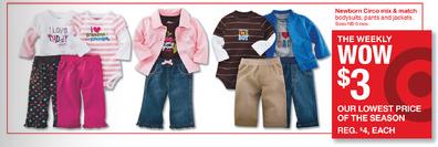 Target-Kids-Denim.png