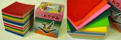 Origami-Paper.jpg