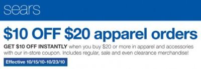Sears-Apparel-Coupon.jpg