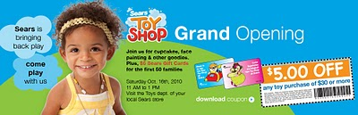 Sears-Toy-Shop-Grand-Opening.jpg